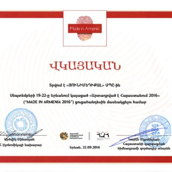 expo-2016-made-in-armenia
